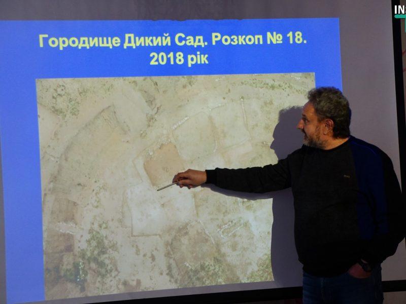 Николаевские археологи показали основные артефакты, найденные за год в Диком Саду (ФОТО, ВИДЕО)