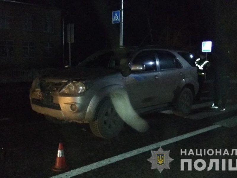 На Николаевщине водитель Toyota Prado сбил 10-летнюю девочку