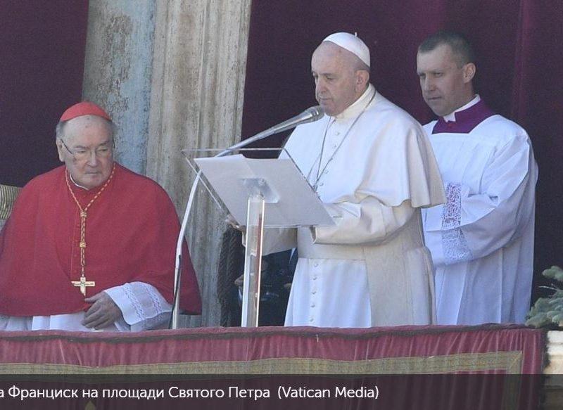 Папа Франциск поддержал однополые союзы еще в 2019 году, но Ватикан вырезал эти слова из его интервью — NYT