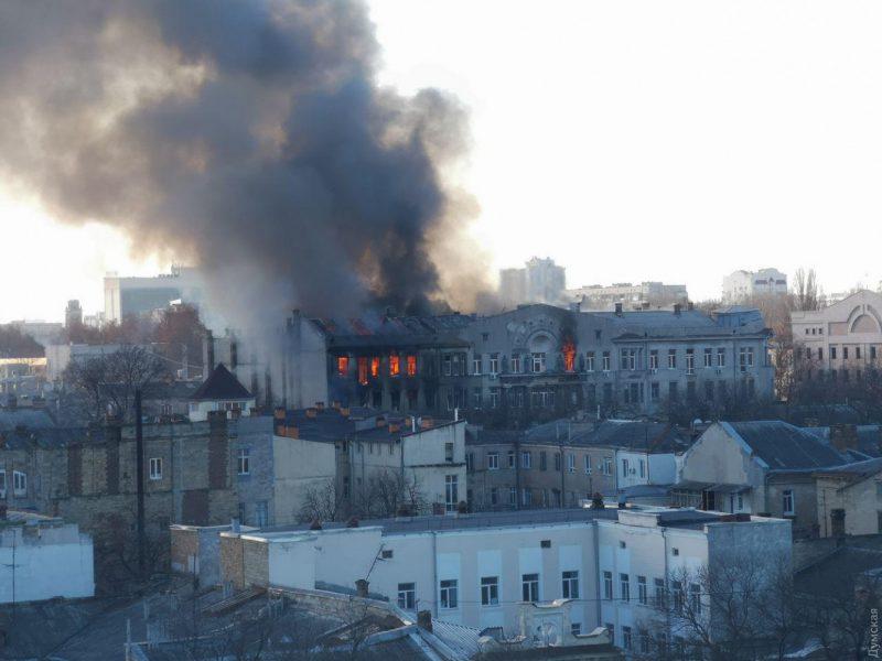 Пожар в колледже в Одессе: нашлась пропавшая девушка