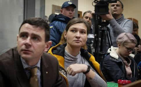 Волонтеры за три часа собрали 168 тысяч гривен для залога фигурантке дела Шеремета Яне Дугарь