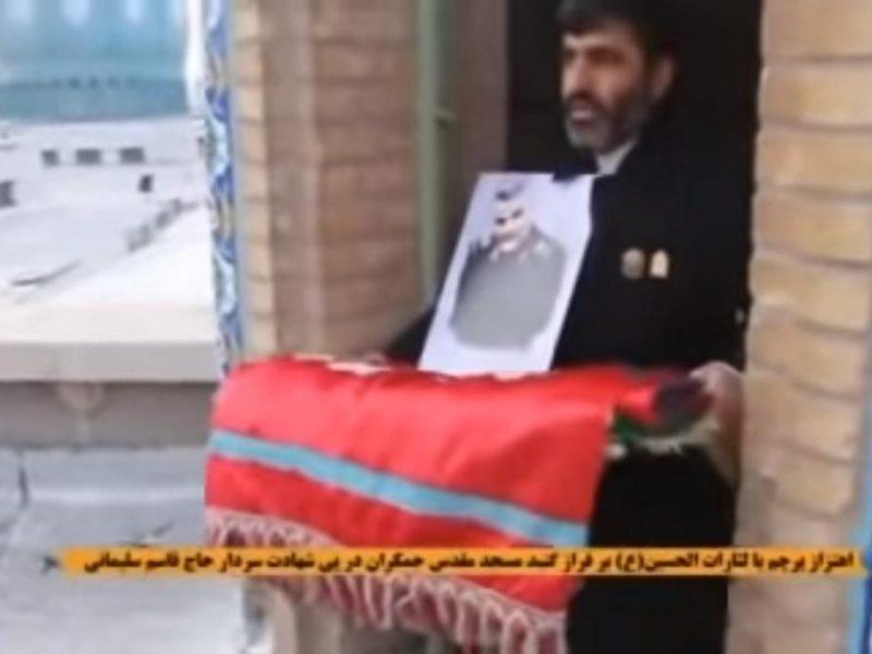 В Иране над мечетью подняли красный флаг мести (ВИДЕО)