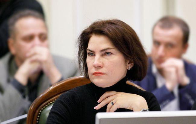 На балкон с дрона бросали мертвых птиц, – Венедиктова рассказала о причинах переселения в президентскую резиденцию