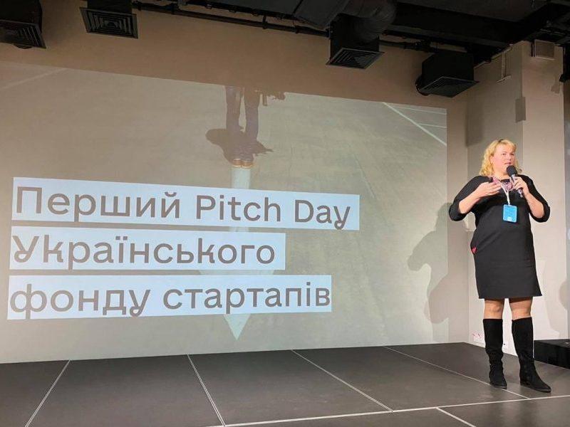 Украинский фонд стартапов выбрал проекты для госфинансирования