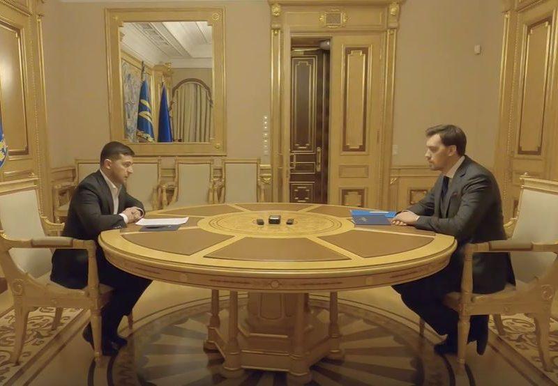 Зеленский встретился с Гончаруком. Подробности (ВИДЕО)
