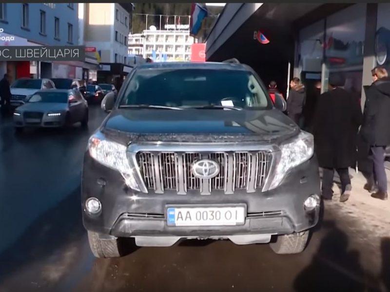Член украинской делегации в Давосе стал героем парковки (ФОТО, ВИДЕО)
