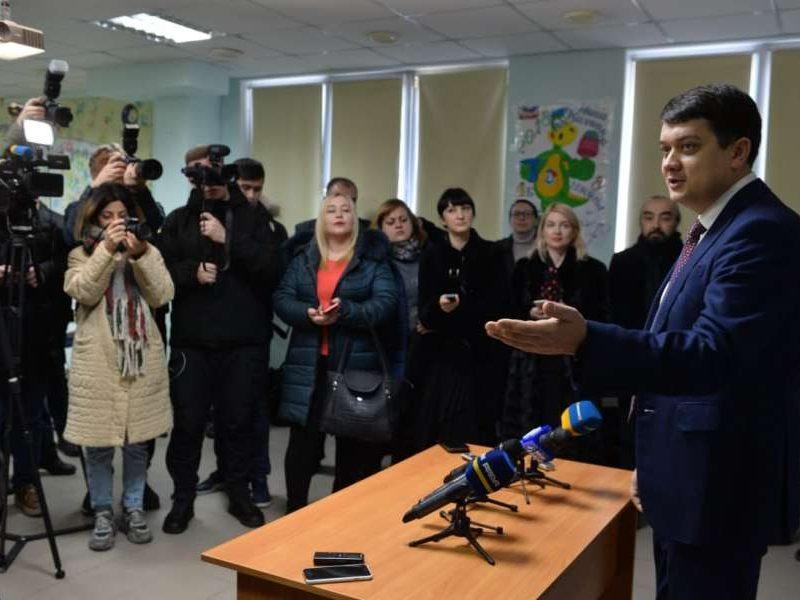 """«Из Киева ситуацию в стране видишь по-другому"""", – Разумков в Херсоне. Следующая остановка – Николаев"""