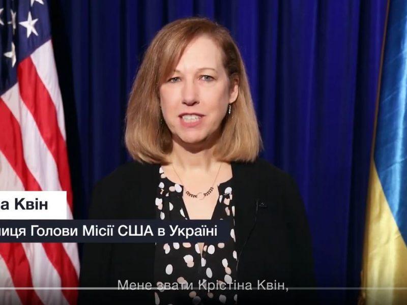 """США одобряют действия Украины в отношении """"Мотор-Сич"""" и ПриватБанка"""