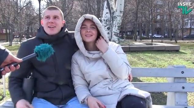 Николаевцы о Дне святого Валентина – опрос (ВИДЕО)