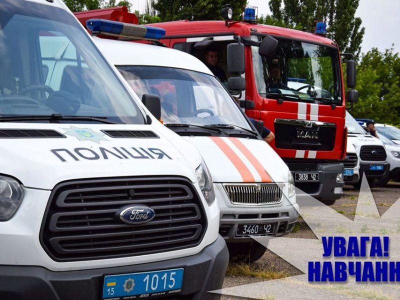 Без паники! Завтра в Николаеве в главке полиции будут тушить условный пожар
