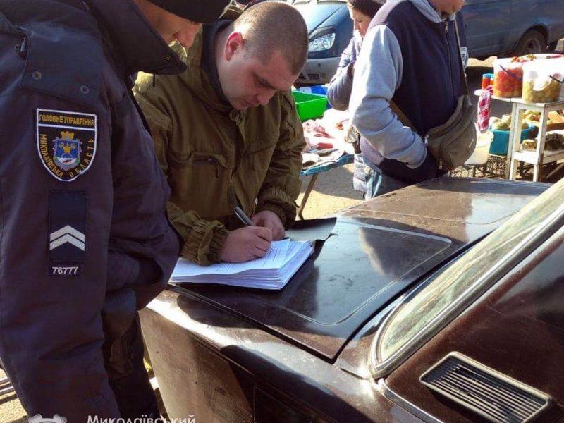 Николаевский рыбоохранный патруль на одном из рынков области изъял 32 кг рыбы без документов