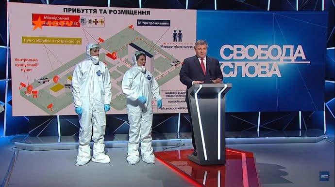 Аваков рассказал детали эвакуации украинцев из Уханя