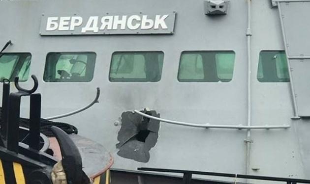 """Катер """"Бердянск"""" был пробит снарядом из российского вертолета – Украина в ОБСЕ (ФОТО)"""