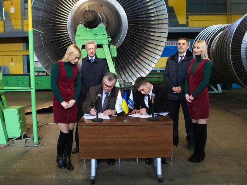 «Турбоатом» модернизирует проточную часть турбины энергоблока №2 Южно-Украинской АЭС (ФОТО)