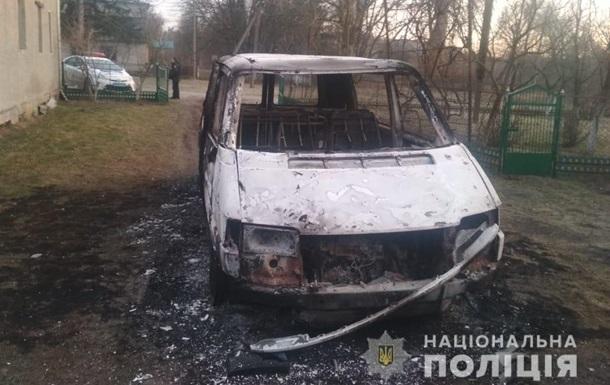 В Волынской области священнику сожгли автомобиль