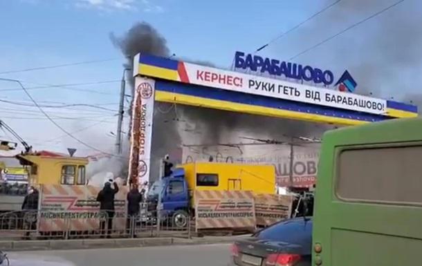 Из-за дороги. На рынке Барбашово в Харькове начались столкновения – слышны взрывы и выстрелы (ВИДЕО)