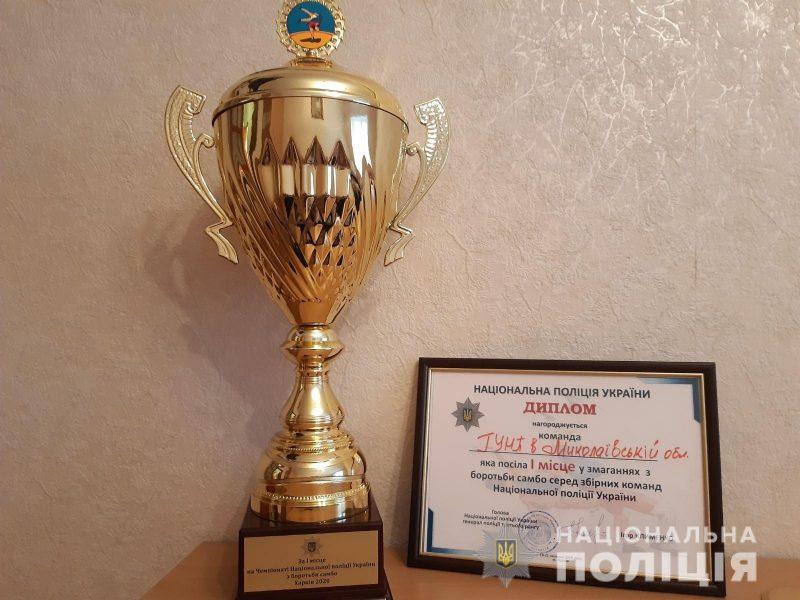 Сборная николаевской полиции стала победителем чемпионата Национальной полиции Украины по борьбе самбо (ФОТО)