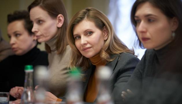 Как улучшить образование в школах: супруга Зеленского провела совещание с министрами (ФОТО)