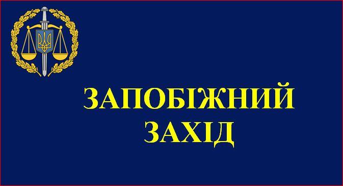 """Суд арестовал """"воров в законе"""" Умку и Лаша Свана без права внесения залога"""