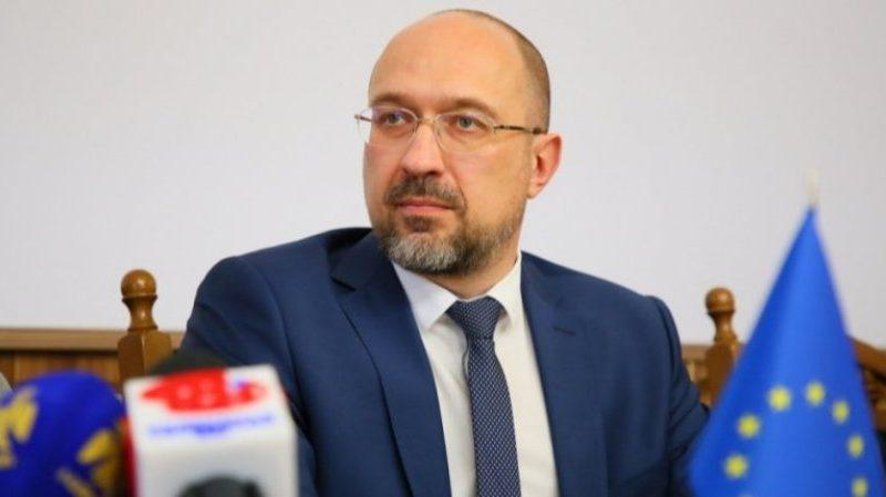 Шмыгаль: «Цель украинского правительства – топ-30 в рейтинге Doing Business»