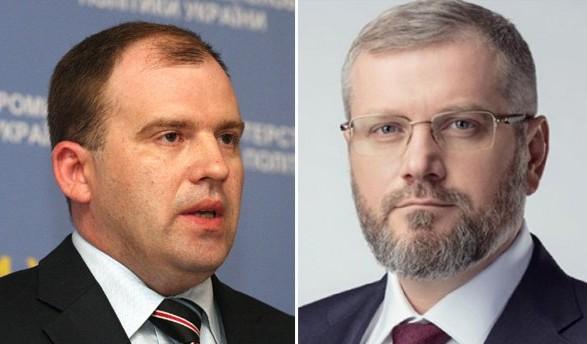 Производства против Вилкула и Колесникова закрыли, не выясняя их виновности