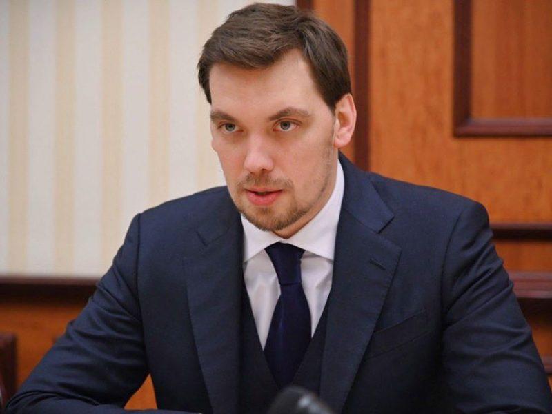 Бывший премьер Гончарук: «Зеленский — все, надо искать что-то другое» (ВИДЕО)
