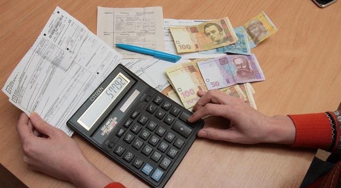 Украинцы уже должны за коммуналку 61,5 млрд.грн. И это без света