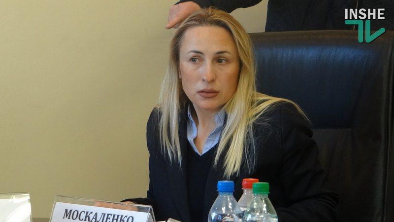 Экс-глава Николаевского облсовета продала квартиру, — декларация Виктории Москаленко