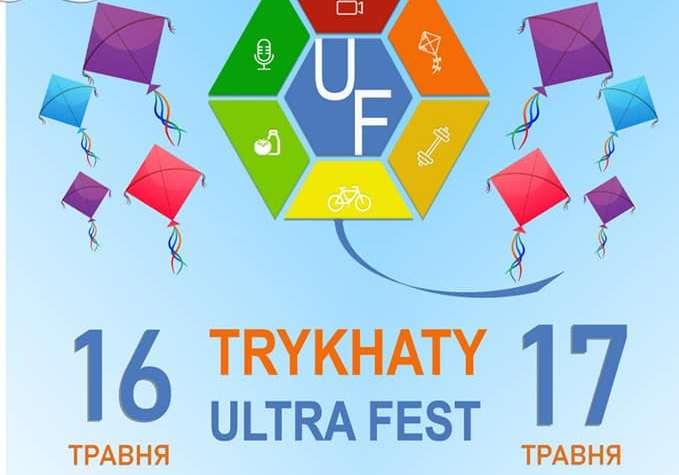 Будут не только кайты, а и много экстрима: фестиваль воздушных змеев на Николаевщине переродился в Trykhaty Ultra Fest (ФОТО, ВИДЕО)
