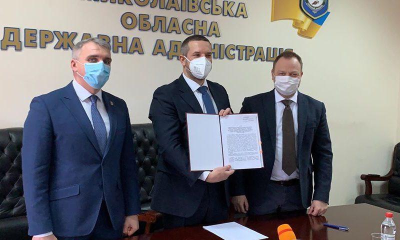 Дворец спорта «Заря» передан в собственность общины Николаева (ФОТО)