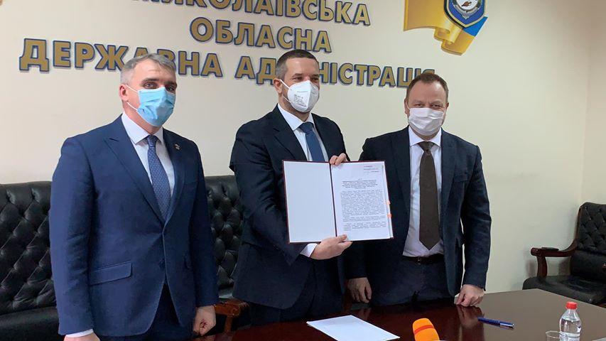 Дворец спорта «Заря» передан в собственность общины Николаева (ФОТО) 1