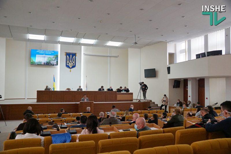«Пусть 4-й этаж спустится к нам!» – депутаты Николаевского облсовета спорят о проекте изменений в бюджет области в связи с коронавирусом (ВИДЕО)