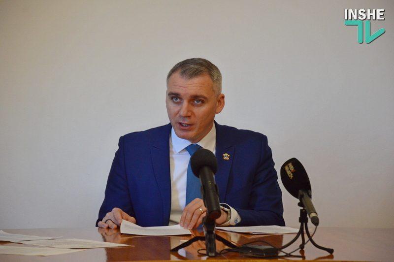 Полный карантин в Николаеве: кто будет контролировать выполнение распоряжения мэра, и что решили на заседании комиссии по вопросам ТЭБ и ЧС (ФОТО, ВИДЕО)