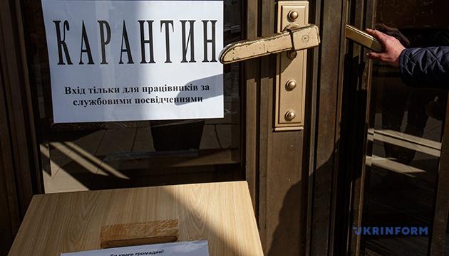Николаевская область теперь – в оранжевой зоне