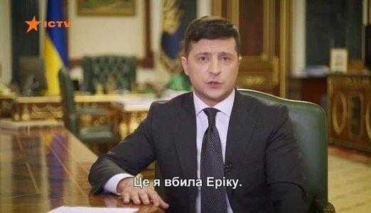 Если завтра выборы: во втором туре Зеленский побеждает любого конкурента (ИНФОГРАФИКА)