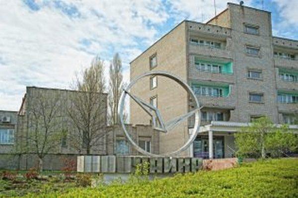 Николаевская «Зоря»-«Машпроект» подготовила свой санаторий-профилакторий для размещения медиков областной «инфекционки»