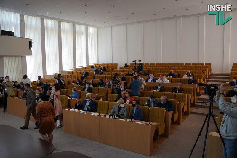 Не коронавирусом единым: на сессии Николаевского облсовета хотят избрать первого зама Москаленко (ТРАНСЛЯЦИЯ)