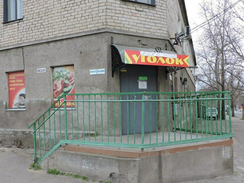 """В Заводском районе хотели проверить работу местных """"наливаек"""" – обнаружилось, что они все закрыты (ФОТО)"""