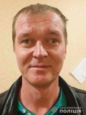 В Николаеве полиция ищет пропавшего без вести 37-летнего мужчину