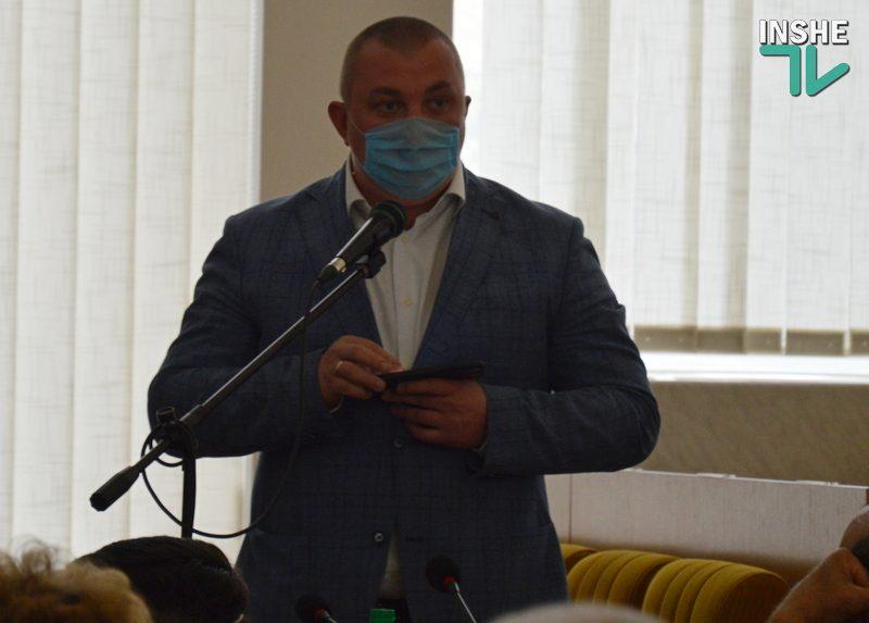 ГБР открыло уголовное производство в отношении начальника николаевского УСБУ Герсака – СМИ
