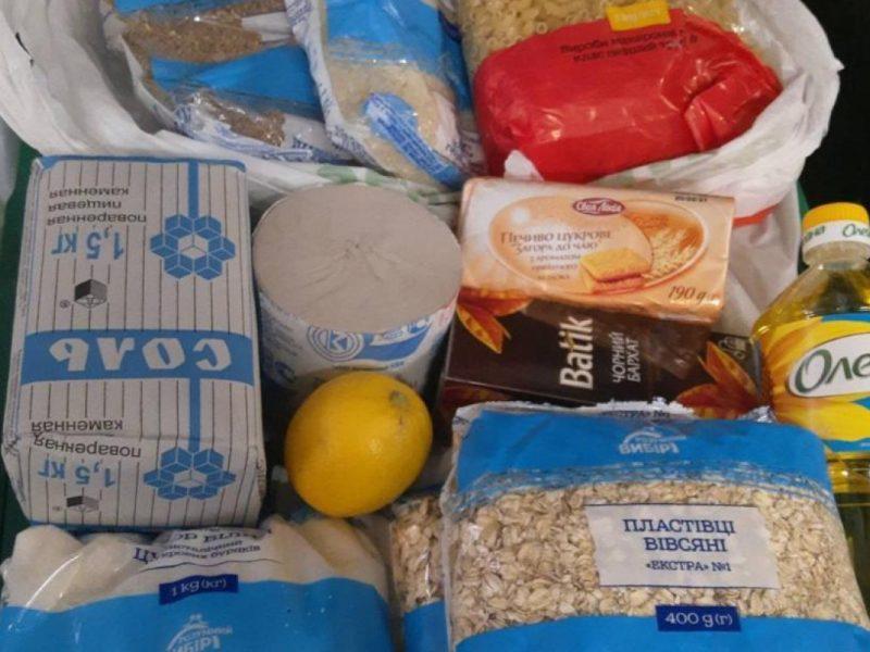 Малоимущим жителям Николаевской области выделят 20 тысяч продуктовых наборов