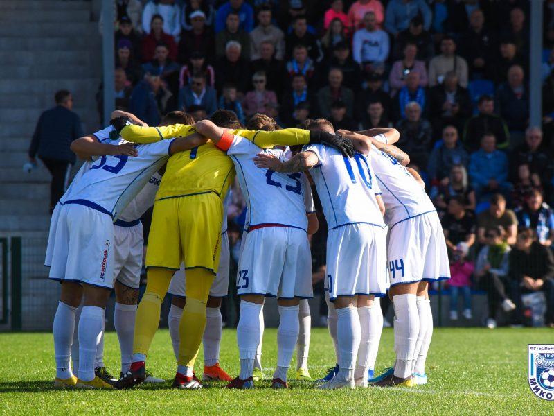 «Продолжение чемпионата сезона 2019/2020 не представляется возможным ни с финансовой, ни с эпидемиологической точки зрения» – позиция МФК «Николаев»