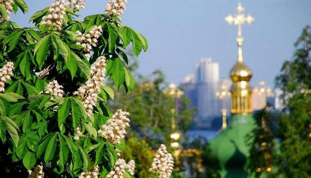 День рождения в условиях пандемии: как Киев будет праздновать День города