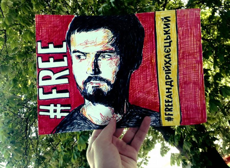Украинский ПЕН-клуб выступил в защиту поэта Андрея Хаецкого, арестованного по делу о пожаре в Одесском колледже экономики