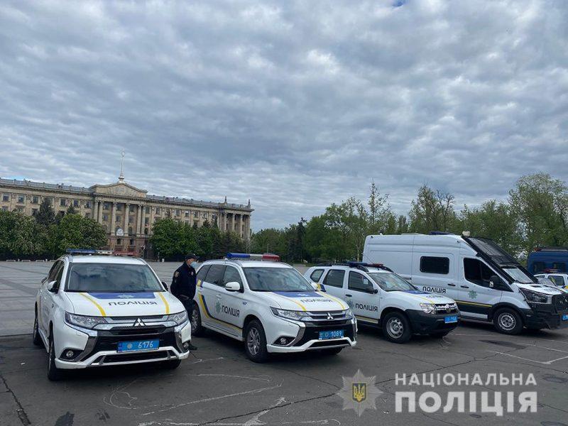 День Победы в Николаеве. Полиция напомнила об ответственности за георгиевскую ленту (ФОТО)