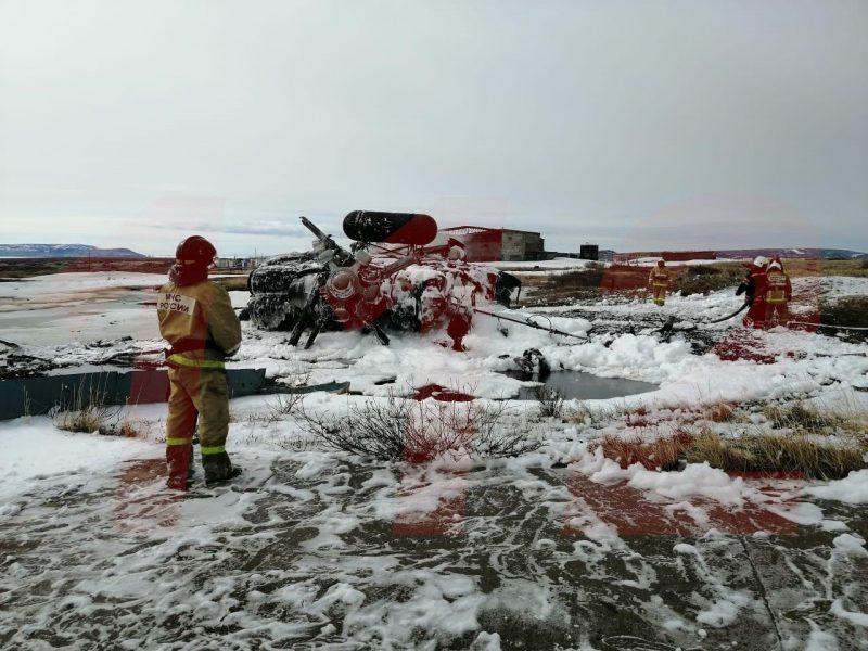 На Чукотке разбился военный Ми-8 – четыре человека погибли (ФОТО)