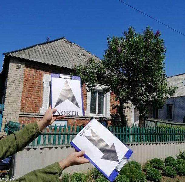 В Авдеевке сепаратисты обстреляли жилой квартал