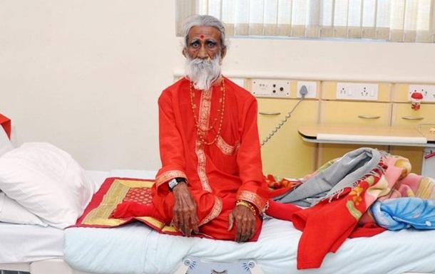 Чудеса. В Индии умер йог, которые не пил и не ел с 1940-го года (ФОТО)