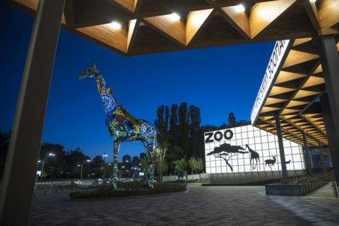 В зоопарке Киева завершили первую очередь реконструкции (ВИДЕО)