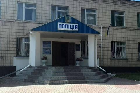 Двух полицейских на Киевщине задержали за изнасилование